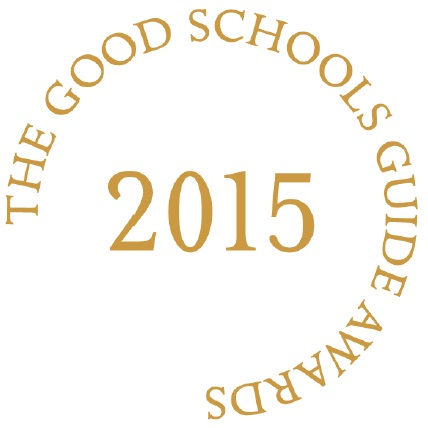 GSG gold award logo 2015_Computer studies GCSE